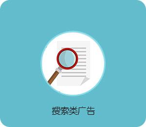 神马搜索 360搜索 搜狗搜索 谷歌网盟